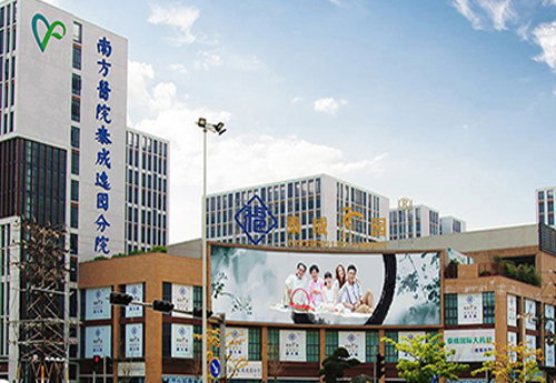 广州泰成逸园养老院