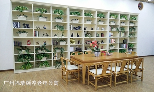 广州福瑞颐养老年公寓