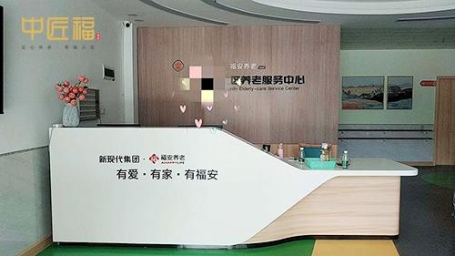 珠海吉大社区养老中心
