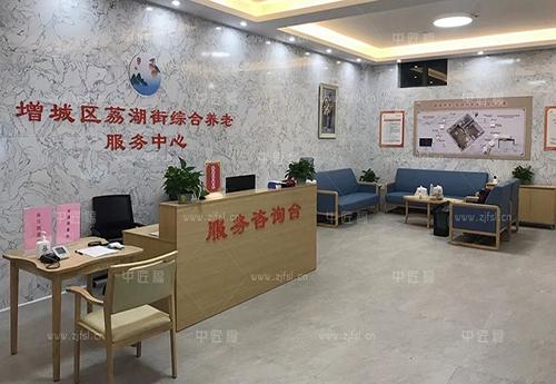 广州增城颐康中心