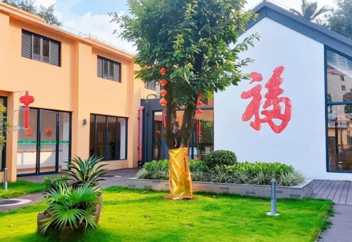 广钢泰颐·南庭养护院