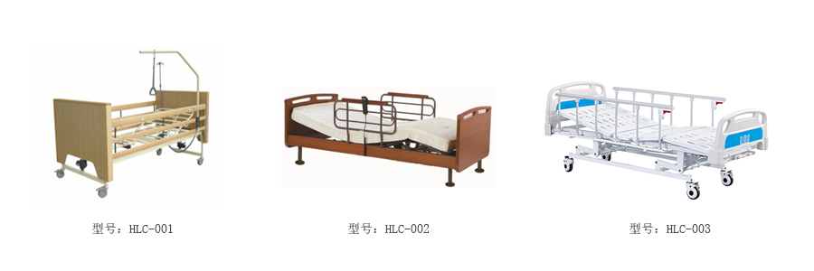 HLC1.jpg